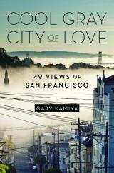 Quote of the Day: Cool Gray City of Love