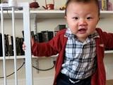 Baby Satski at ElevenMonths